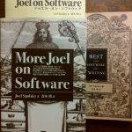 Amazonで[ジョエル・スポルスキの本]の詳細を見る
