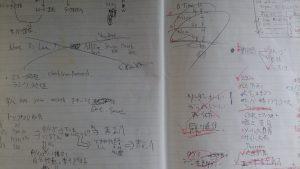 私のノート。ぐぬぬ・・・